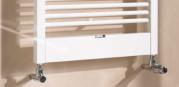 Боковое подключение радиатора Kermi