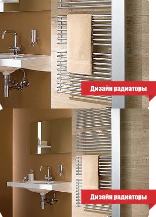 Дизайн-радиаторы Kermi